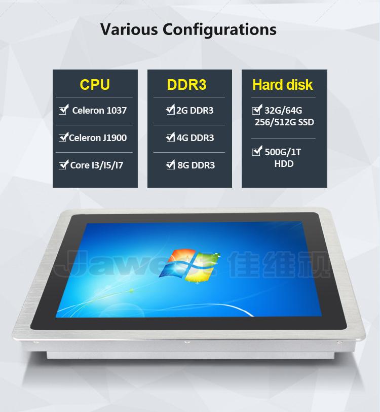 3mm Panel PC
