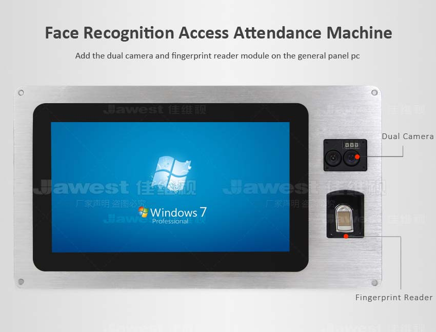 Biometric Face Recognition Attendance Machine