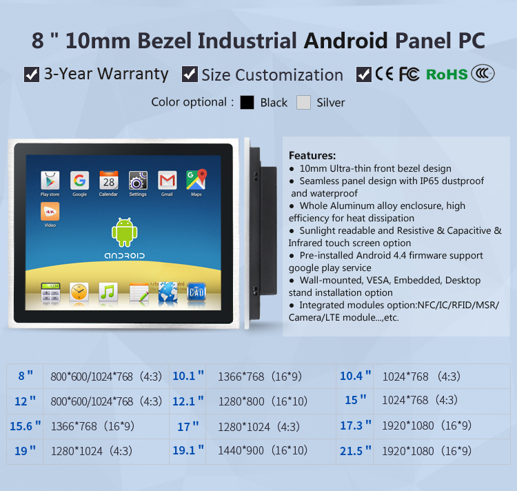 10mm Android Rugged Panel PC